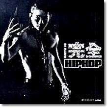 이현도 - 完全Hiphop (완전Hiphop)