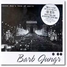 Barb Jungr - Seven Day`S Love At Paris (미개봉)