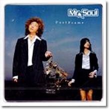 Mr Soul(미스터 소울) - Post Frame