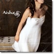 아이샤 (Aisha) - 꿈