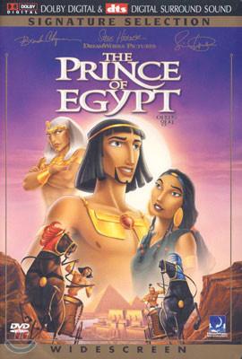 이집트 왕자 (1Disc)