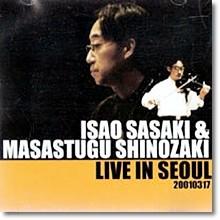 Isao Sasaki & Masastugu Shinozaki - Live In Seoul