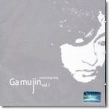 Gamujin(가무진) - Everlasting Song Vol.1