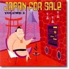 V.A. - Japan For Sale Vol.3