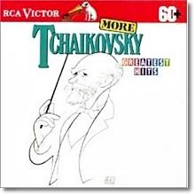Eugene Ormandy - More Tchaikovsky Greatest Hits (09026619512)