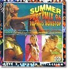 V.A. - Summer Partymix'96 (2CD)