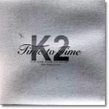 K2 김성면 - Time To Time(Special 3.5th 2CD)
