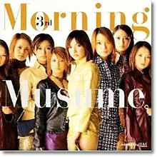 Morning Musume (모닝구 무스메) - 3RD Love Paradise