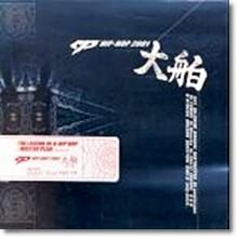 V.A. - Mp Hip-Hop 2001 대박 (2CD digipak)