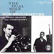 Bob Brookmeyer - Dual Role of Brookmeyer