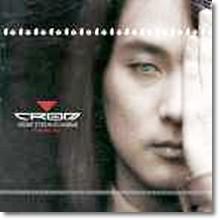 신해철 - Crom`S Techno Works(2CD)