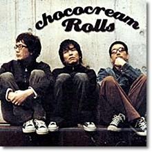 쵸코크림롤스(Chococream Rolls) - 1집 (미개봉)