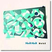 Noa Noa - Bebe (미개봉)