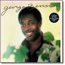 George Benson - Livin' Inside Your Love (수입)