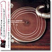 Pianistar Hiroshi - Hiroshi World Goldies (미개봉)