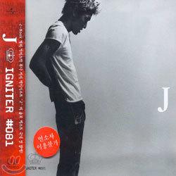 J - Igniter #081