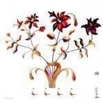 이소라 - 4집-꽃 (하드북)