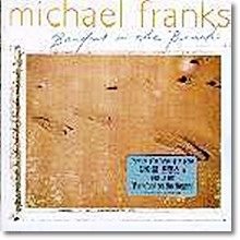 Michael Franks - Barefoot On The Beach(미개봉)