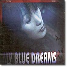 정경화 - 2집 - My Blue Dreams