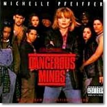 O.S.T. - Dangerous Minds (위험한 아이들/수입)