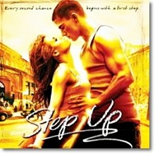 O.S.T. - Step Up (스텝 업)