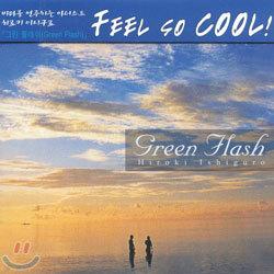 Hiroki Ishiguro - Green Flash