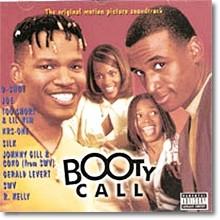 O.S.T. - Booty Call (부티 콜)