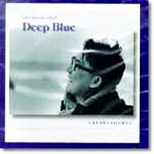 이승철 - Deep Blue (Total Remake Album)