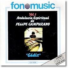 Felipe Campuzano - Cadiz (수입)