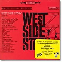 O.S.T. - West Side Story - 웨스트 사이드 스토리 (수입)