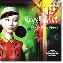 미로밴드(Miro Band) - Neverland (1st Single,사인)