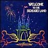 젝스키스 (Sechskies) - 2집 - Welcome To The Sechskies Land