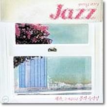V.A. - Spring Jazz - 재즈, 그 아름다운 봄의 속삭임
