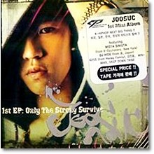 Joosuc (주석) - 1st EP : Only The Strong Survive (Digipack)