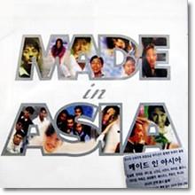V.A. - Made In Asia (미개봉)