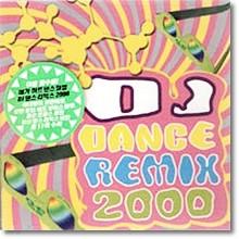 V.A. - Dj Dance Remix 2000