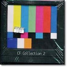 V.A. - CF Collection 2