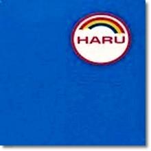 Haru(하루) - Really (Digipack)