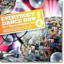 V.A. - Everybody Dance Now 4 (2CD/미개봉)