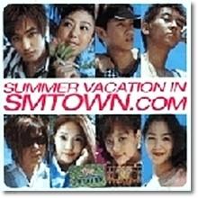 V.A. - 2003 Summer Vacation In Smtown.Com(2CD)