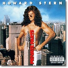 O.S.T. - Howard Stern Private Parts (미개봉)