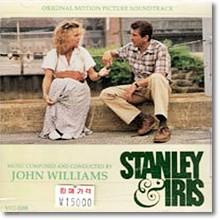 O.S.T. - Stanley & Iris (수입/미개봉)