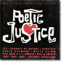 O.S.T. - Poetic Justice (수입)