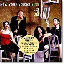 New York Voices - Sing, The Songs Of Paul Simon (미개봉)