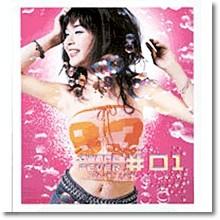 V.A. - Dance Fever #01 - 댄스 피버 No.1 (미개봉)