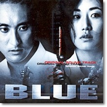 O.S.T. - Blue (블루/미개봉)