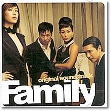 O.S.T. - 패밀리 - Family (미개봉)