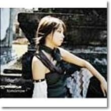 Day After Tomorrow (데이 애프터 투모로우) - ユリノハナ, Yuri No Hana(백합꽃/수입)