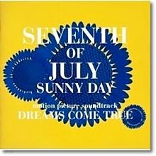 Dreams Come True - Seventh of July Sunny Day (일본수입)