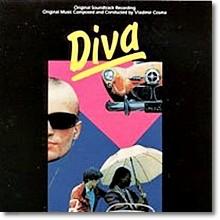 O.S.T. - Diva (수입)
